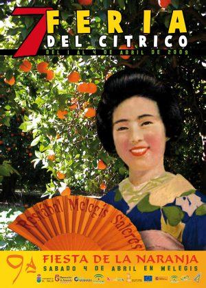 cartel feria 2009